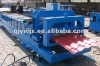 QJ Galvanized Trapezoidal Roofing Sheet Roll Making Machine