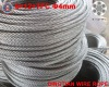 Wire Rope 6*12+7FC