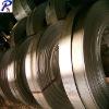 Cold rolled steel strip for baling hoop