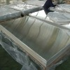 316 Spring Steel sheet