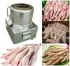 Chicken Feet Peeling Machine