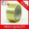 Sell High Quality Low Noise BOPP Scotch Tape