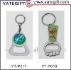 hot sale custom diamond ring key chain