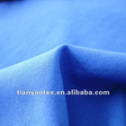 Nylon Four Ways Spandex (Warp & Weft Elastic) Fabric for lady cloth