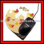 mouse pad with customized image