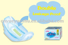 leakage proof sanitary pads with side gather