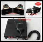 Wholesales Car Alarm Horn ESSC-8S100