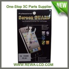 "4.0"" Clear Screen Guard for Samsung GT-i9088 Galaxy S"