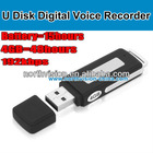 USB driver voice recorder with long working time 15 hours