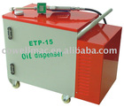 mobile dispenser, oil dispenser, lubricating oil dispenser