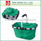 The shopping basket portable folding basket basket environmental protection environmental protection