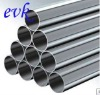 ANSI stainless STEEL PIPE with seamless