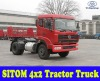 SITOM YOULONG 4x2 Tractor Truck: Reinforced Model