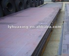 Top Quality High strength steel plate /High tensile steel plate