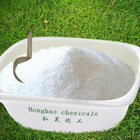 high purity Potassium carbonate food additive