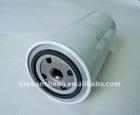 fuel filter WK962