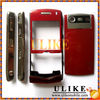 housing 4 in 1 red 8120 for BlackBerry