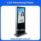 "42"" Floor standing LCD advertising player (6~65"")"
