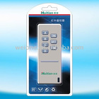 MANUFACTURER timer 7-button ir remote controller