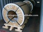 Cold Rolled Non-Oriented Silicon Steel (CSWG09132)