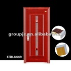 EXTERNAL SAFETY METAL DOOR (MODEL NO.: SD-042)
