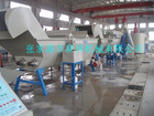 Waste Plastics Separating and Washing Line