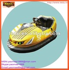 Hot new amusement battery car/amusement park battery operated car/amusement park bumper cars