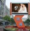 P10/P16/P20mm Outdoor Advertising Led Display Screen