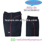 New style athletic shorts with drawstrings