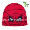 Knitted hat with printing
