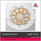 08-168 Brake Disc