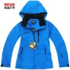 2013 new style women's outdoor jacket monolayer rocketsports