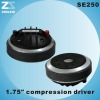 SE250 1.7 inch Speaker Unit