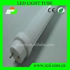 4-pin compact fluorescent lamp
