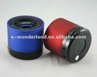 Super Era subwoofer Bluetooth speaker