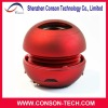 mini speaker hamburger design