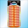 R03 SIZE AAA UM-4 DRY CELL BATTERY 24PCS/CARD