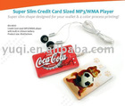 slim card MP3 for promotion