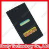 Stand Leather Case for Samsung Galaxy Note i9220