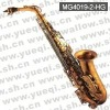 Classic 4019-2-HG Alto conservatory Saxophoneis good quality