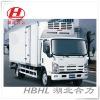 9T ISUZU 4x2 Reefer Truck