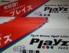 pp corrugated printing