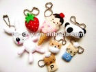 2012 new hot plush keychain