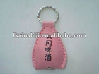 the pink color new style leather promotional key chain