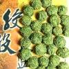 Organic Jiaogulan/Gynostemma pentaphyllum