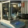 Laboratory electronic automatic analytical balance