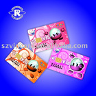 Prepaid IC card