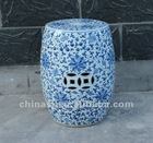blue and white ceramic garden stool RYKF11