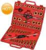 45PC alloy stell mertic sae tap and die set with titanium