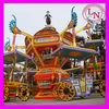Hot selling!!Latest electric carousel desin amusement park rides Modern Times